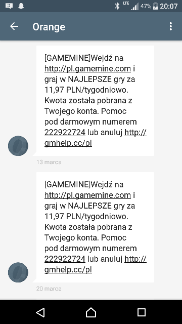 Game Mine SMS.png