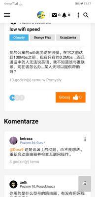 Screenshot_20200425_131705_com.android.chrome.jpg