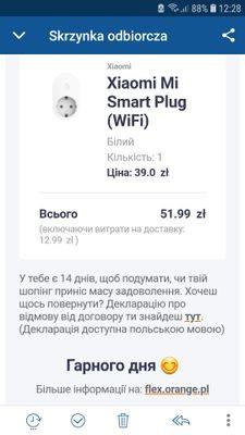 Screenshot_20210820-122814_BlueMail.jpg
